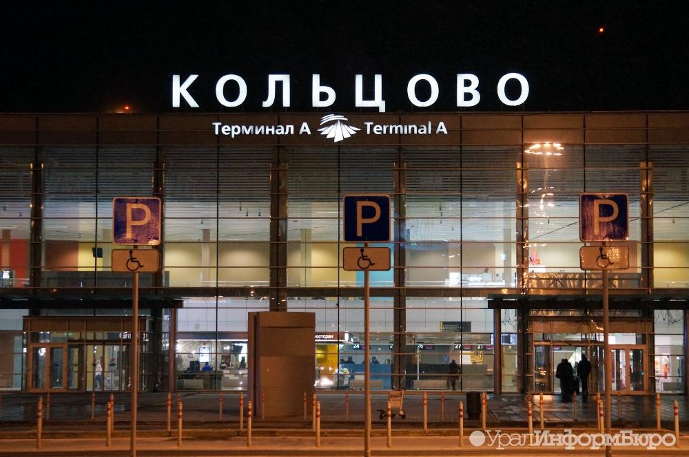 Ваэропорту Екатеринбурга несмогли завести самолет из-за мороза