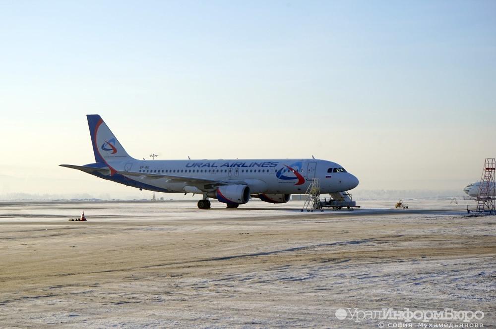 «Уральские авиалинии» запустят новый рейс изЧелябинска вМинеральные Воды