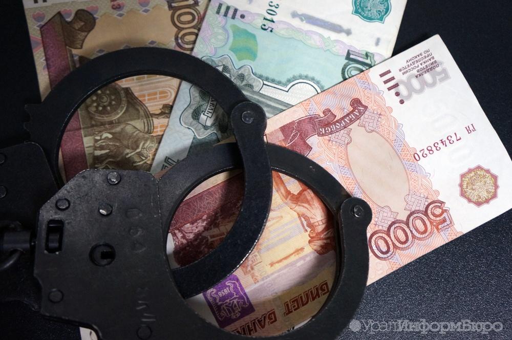 ВПерми иностранец пытался подкупить сотрудника ФСБ