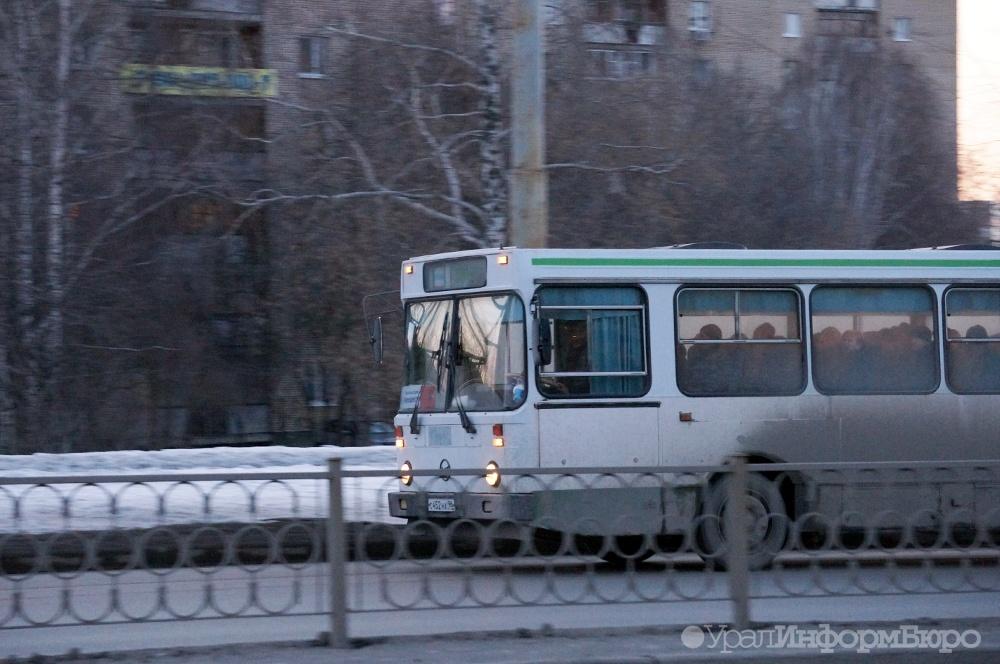 Стоимость проезда вметро Екатеринбурга может вырасти до35 руб.