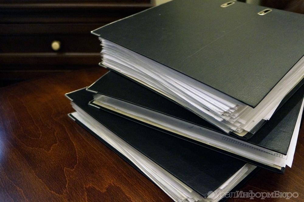 СКначал проверку пофакту заявления одаче взятки всвердловской РЭК