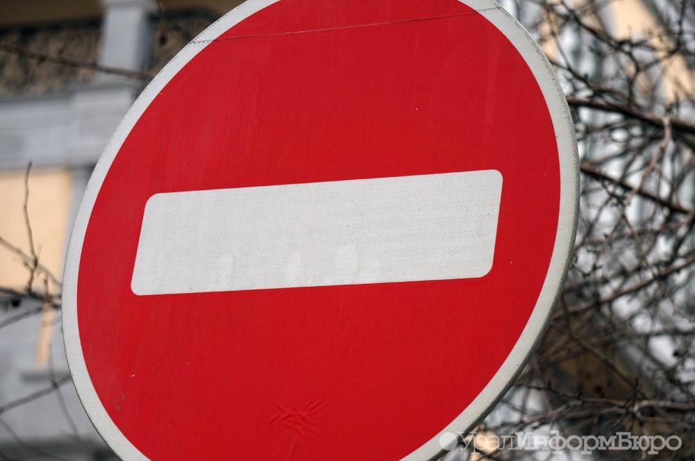 Руководитель  свердловской государственной автоинспекции  раскритиковал уборку снега вЕкатеринбурге