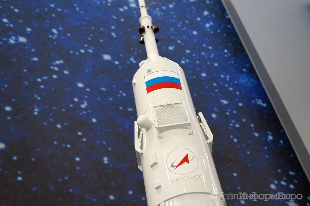 Магнитогорец осужден за реализацию несуществующей проволоки космодрому Восточный