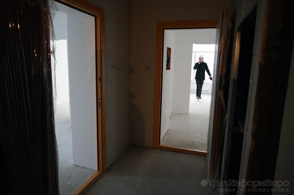 Программа господдержки ипотеки в Российской Федерации закончилась