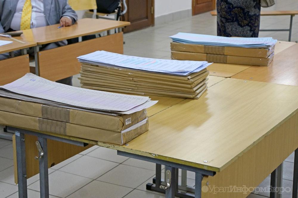 Навыборах вСвердловской области «вычеркнут» списки партий