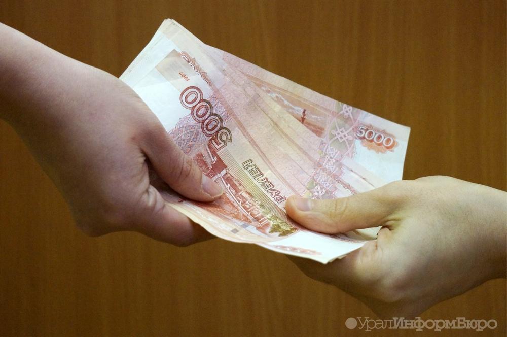 Наединовременную выплату свердловским пенсионерам истратят 6 млрд руб.