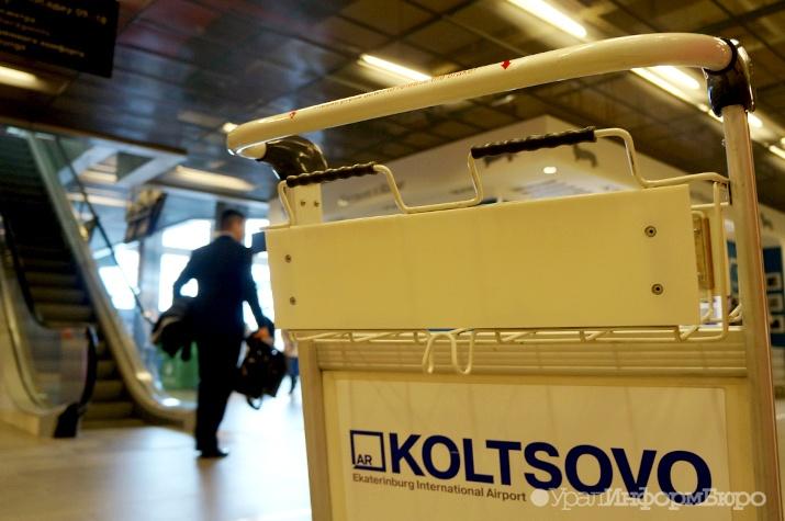 Аэропорт Кольцово растерял четверть'зарубежных пассажиров