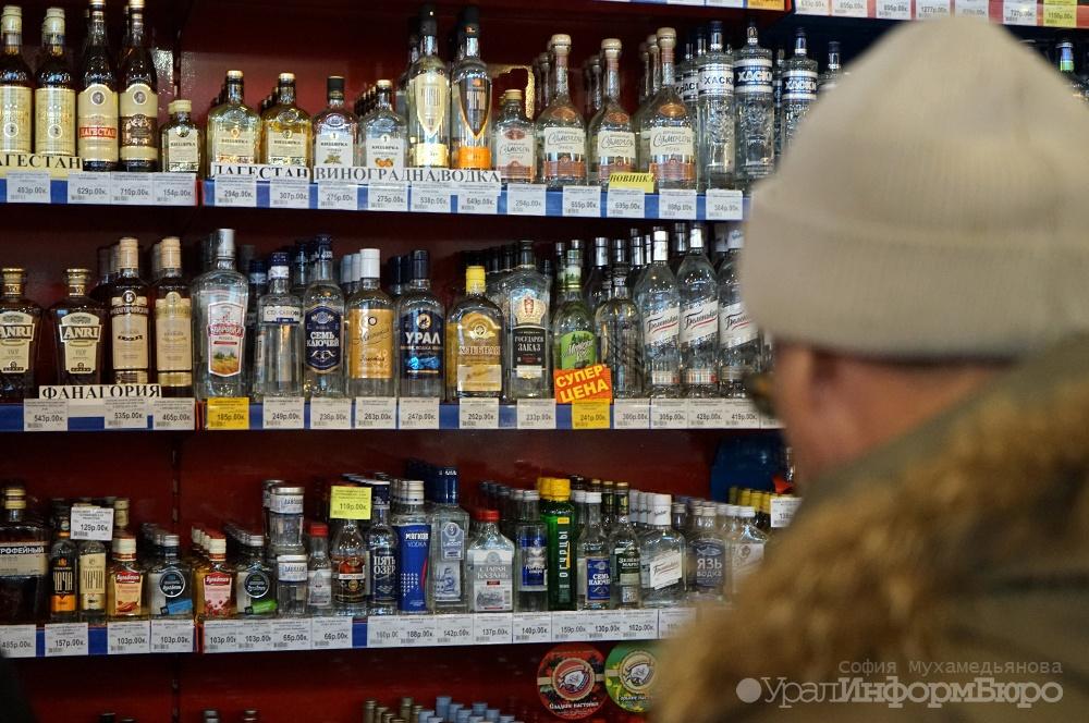 Сенаторы Совфеда предлагают ужесточить наказание занелегальный оборот спиртного