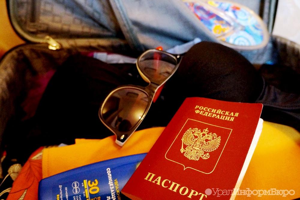 Таиланд принял неменее млн. русских туристов
