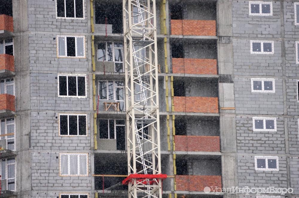 Третий год подряд Средний Урал бьёт советский рекорд построительству жилья