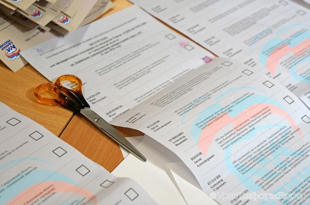 Еще водном городе Свердловской области отменяют выборы поспискам