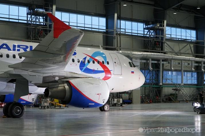 «Уральские авиалинии» откроют полеты изАстаны ваэропорт Жуковский