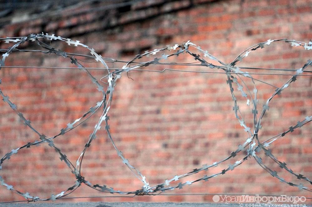 ВЗауралье изколонии убежал заключенный