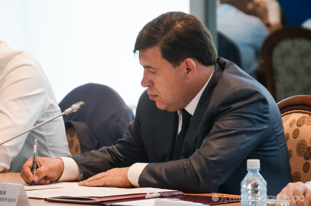 Назначен 1-ый замминистра энергетики иЖКХ Свердловской области