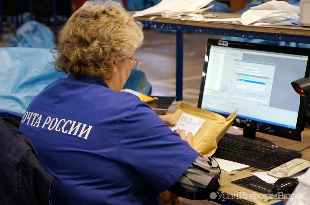 «Почта России» пообещала нанять служащих «Сбербанка», уволенных из-за робота