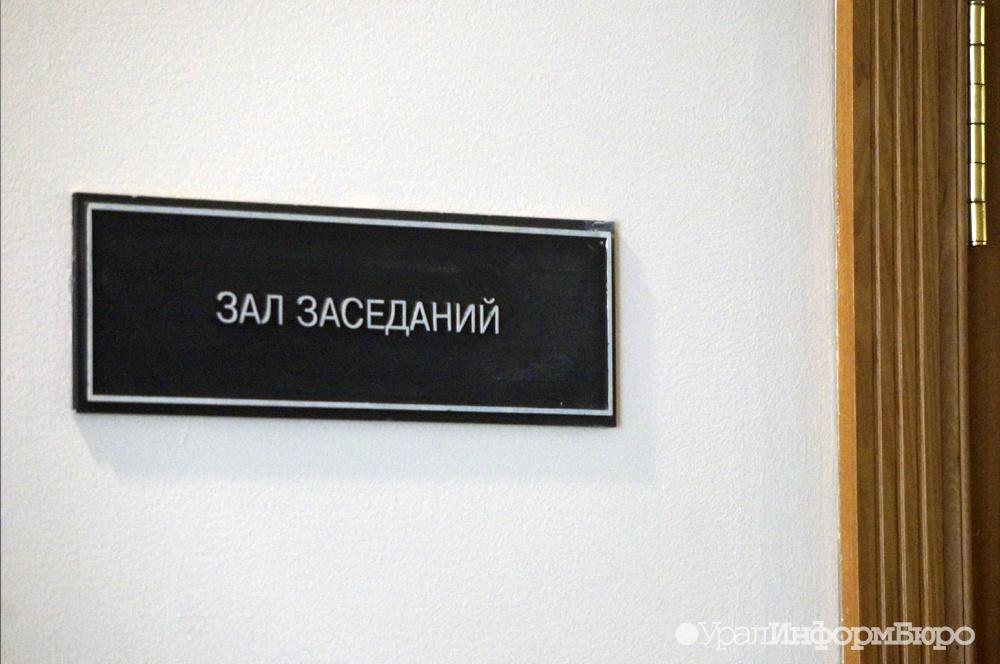 Областные ревизоры тормознули выборы руководителя Дегтярска 24января в12:34
