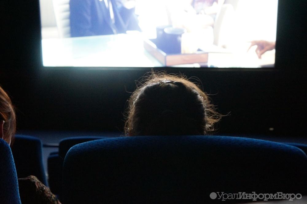 Минкультуры предложило в1,5 тысячи раз поднять сборы синостранных фильмов