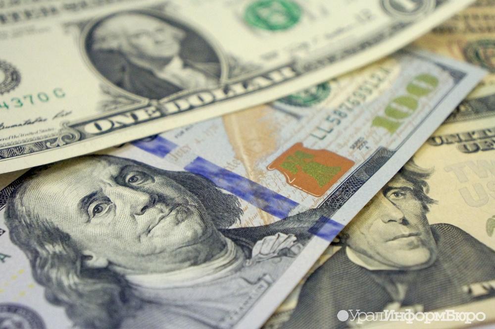 Официальный курс доллараЦБ РФс25января составит приблизительно 59,2168 рубля