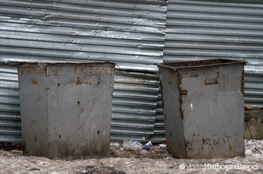 ВРФ начнут привлекать небольшой бизнес ксортировке ипереработке отходов