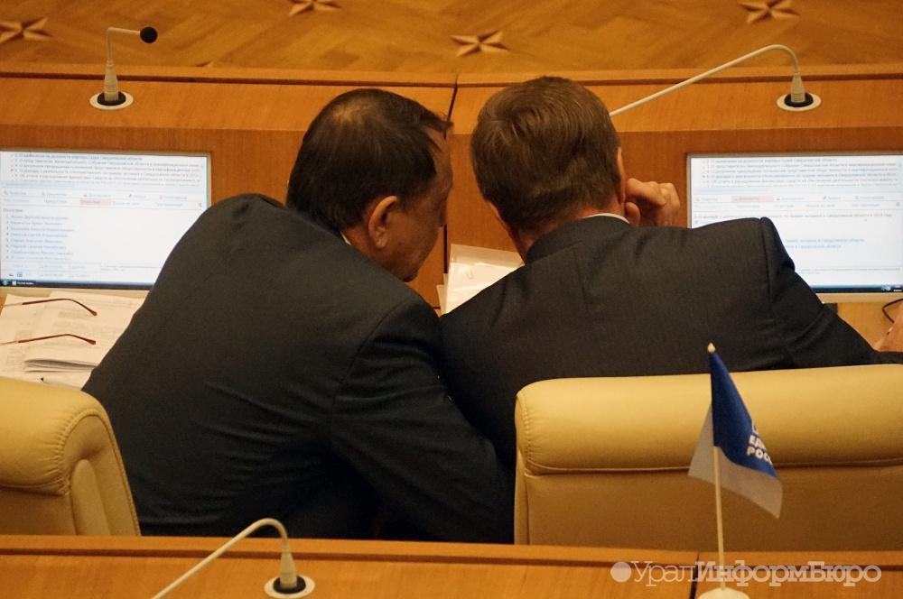 Челябинские народные избранники похвастаются заработками раньше доэтого срока Сегодня в18:29