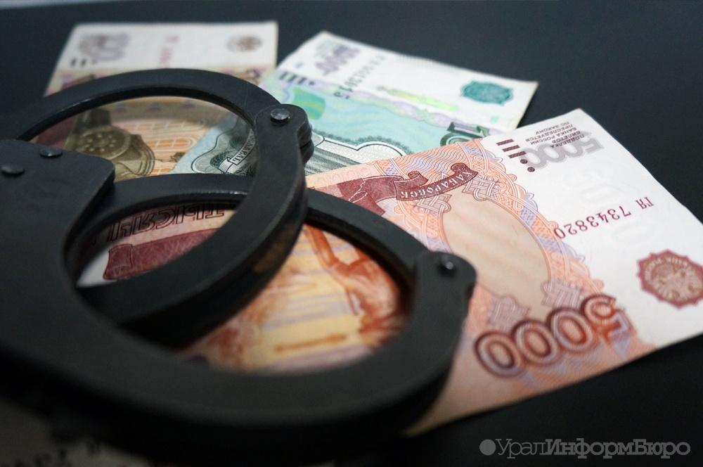 Прокуратура вычислила сумму ущерба откоррупции в РФ