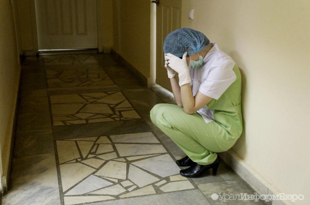 Скончалась жительница Ульяновской области, заболевшая малярией