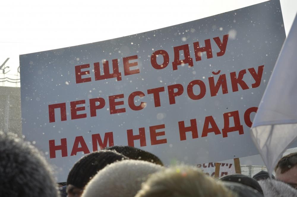 Екатеринбургские пожилые люди устроят «прощальный» митинг
