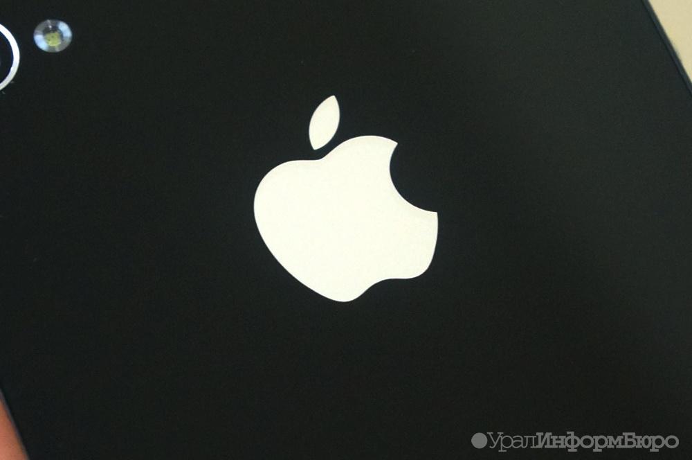 Спривкусом яблока: Apple создаст вейпер для марихуаны