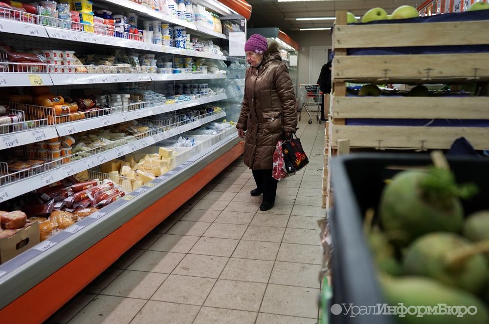 ВЦИОМ выяснил основные страхи граждан России