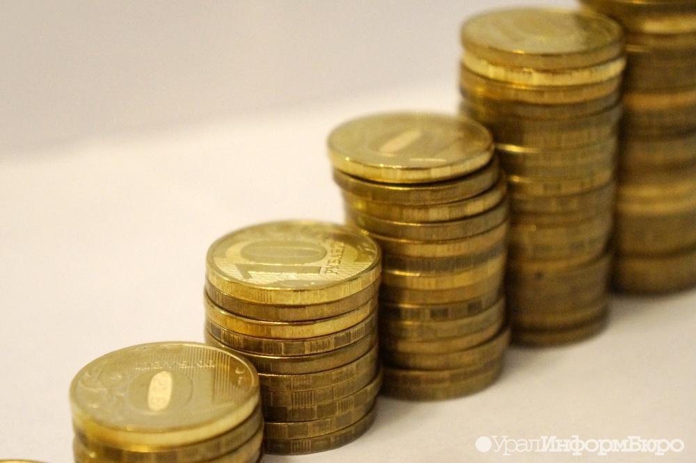 Доходы бюджета Свердловской области увеличились на10 млрд руб.