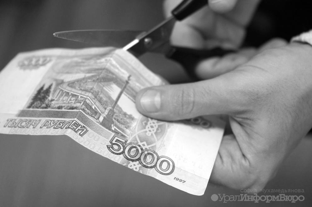 Рублю прописали девальвацию на10%