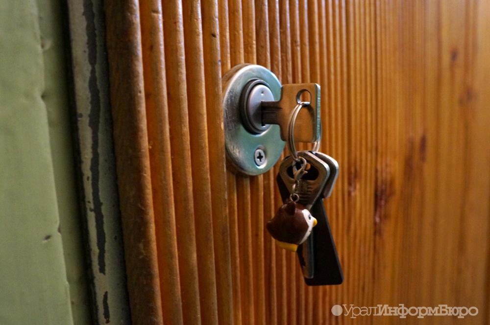 ЦБ «концептуально поддержал» законодательный проект овзыскании сдолжников уникального жилья