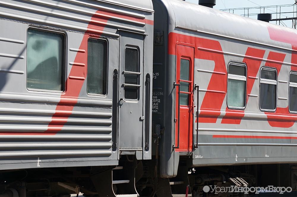 Настанции «Екатеринбург-Пассажирский» нетрезвый пассажир, упав под поезд, лишился правой руки