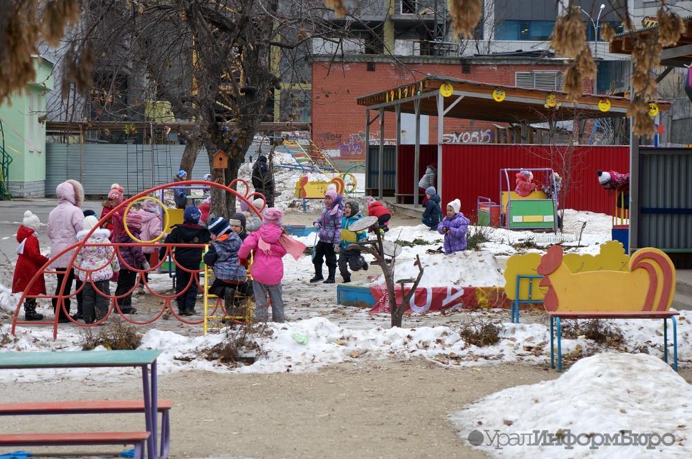 ВЧелябинске садикам запретили выводить детей напрогулки в сумел