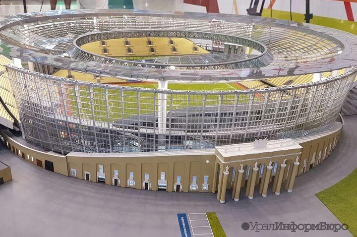 Общий ущерб стадионов ЧМ-2018 может превысить 2,4 млрд руб.