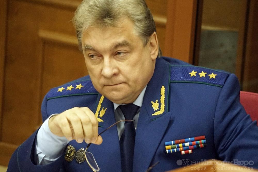 Замгенпрокурора поУрФО Пономарева отправили вРостов-на-Дону