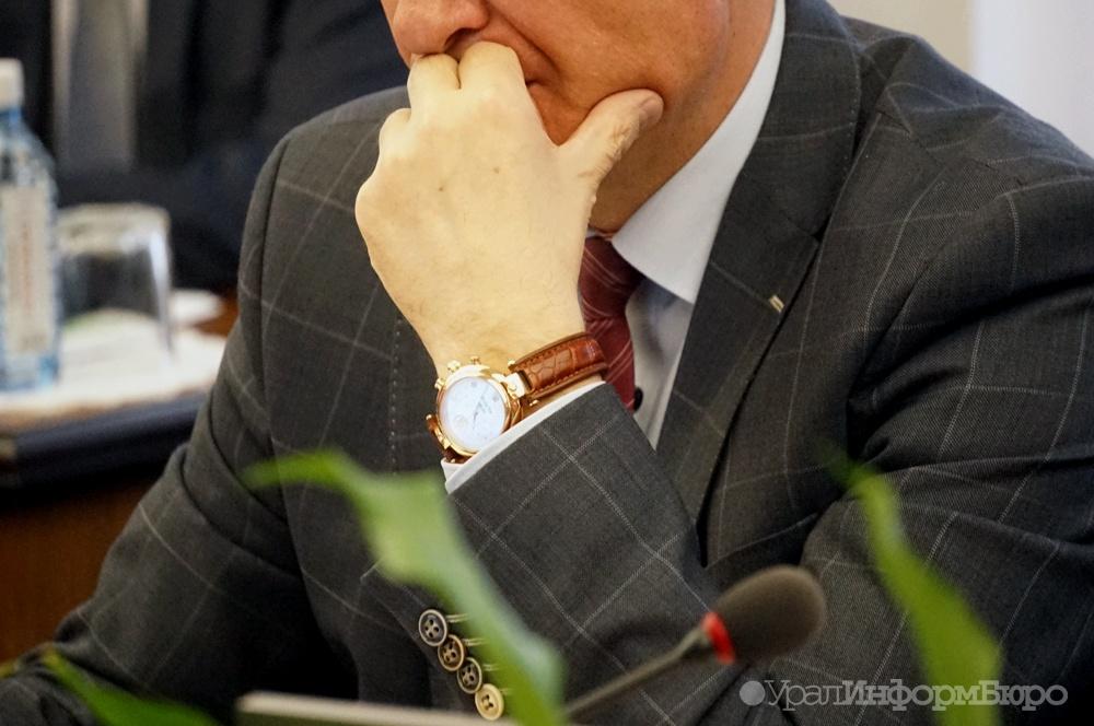 Руководитель Новгородской области уходит вотставку