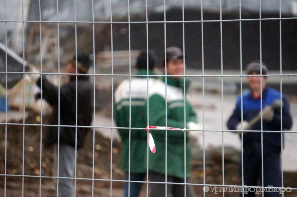 Результат облавы силовиков: Екатеринбург обживают нелегалы изСирии