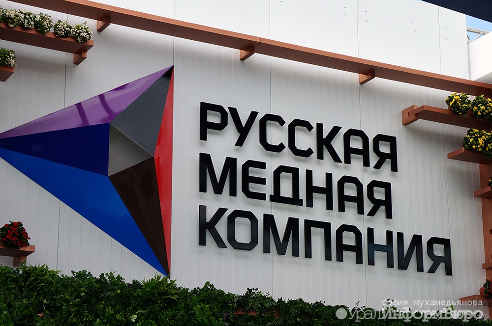 Объем вложений денег встроительство РМК-Арены вЧелябинске составит приблизительно 5 млрд руб.