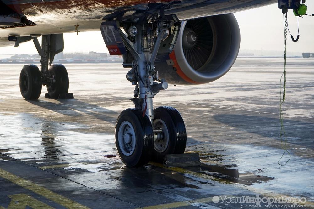 Azur Air оштрафовали из-за 11-часовой задержки рейса вЕкатеринбурге