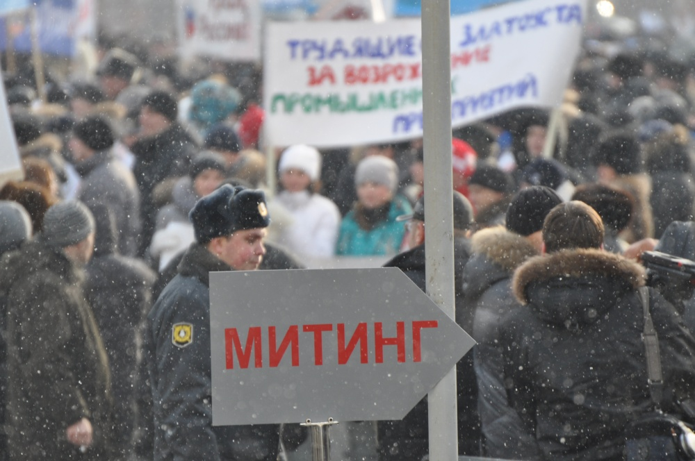 Уральские активисты хотят провести митинг впамять оБорисе Немцове