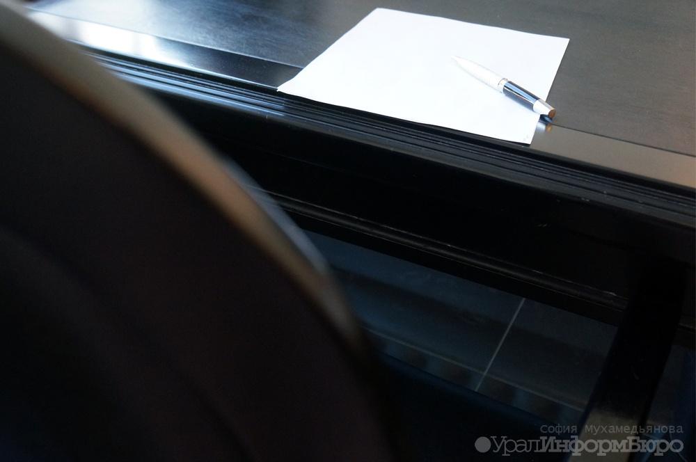 Дубровский сократил супругу экс-начальникаГУ МВД области Ирину Скалунову