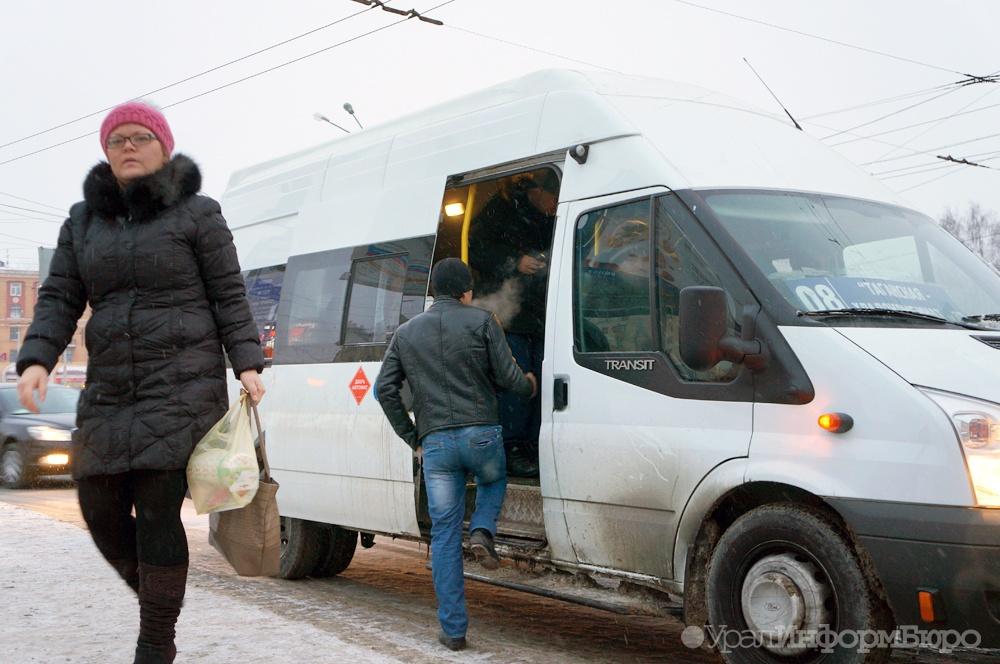 ВЕкатеринбурге маршрутку арестовали прямо наостановке