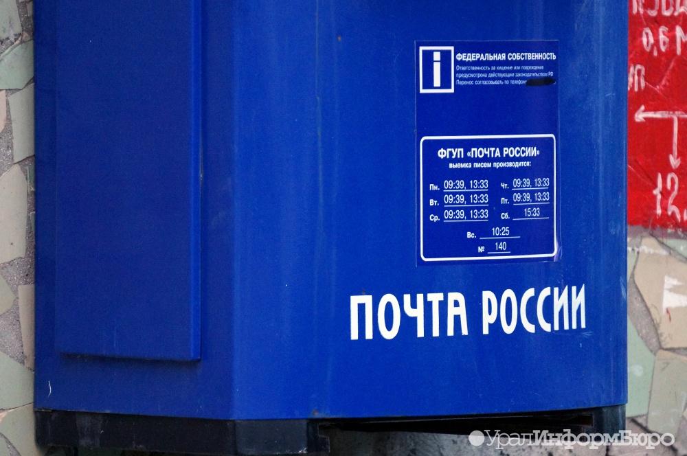Тарифы почты россии на открытки на 2019, раскраска день рождение