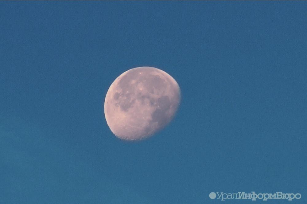 Ученые NASA: Луна будет планетой Солнечной системы