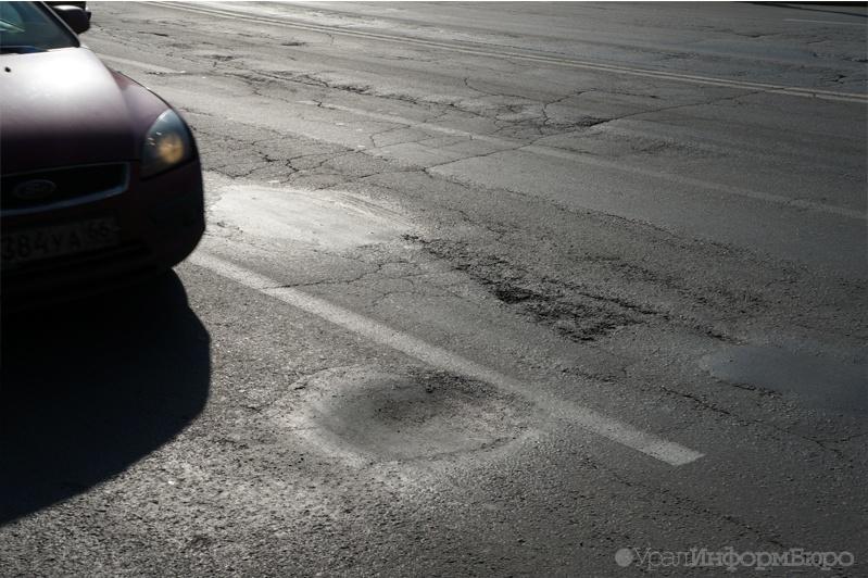 Под Екатеринбургом обновят разбитый Челябинский тракт Сегодня в13:08