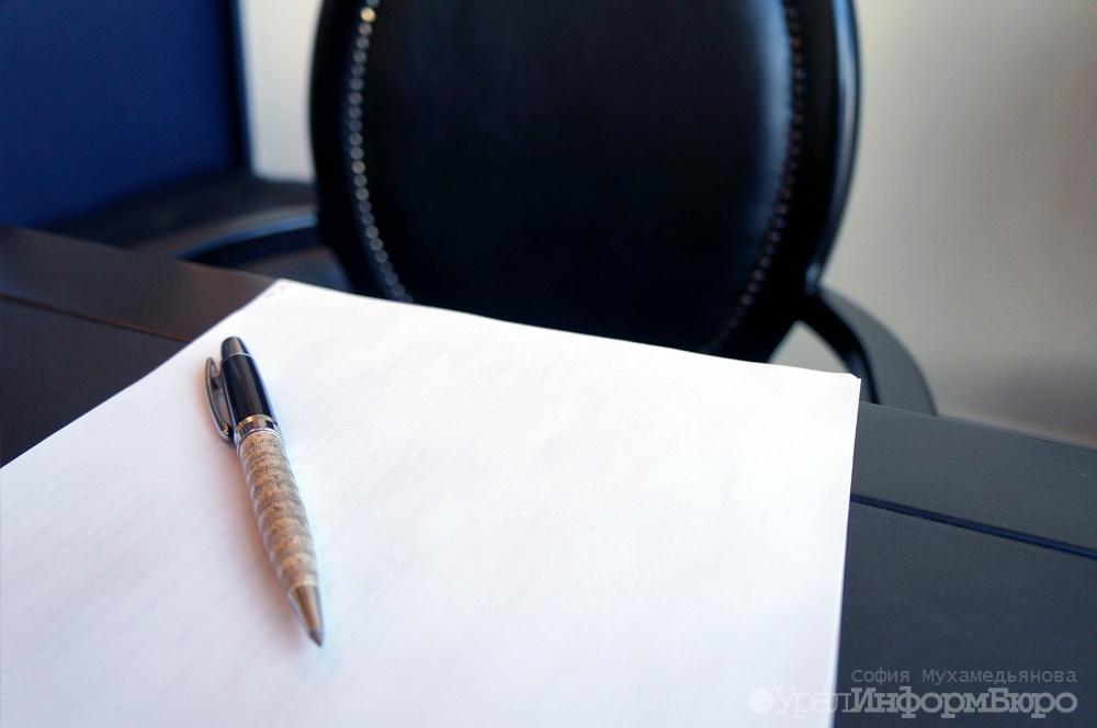 Куйвашев подписал указ обувольнении Самбурского сдолжности замглавы МУГИСО