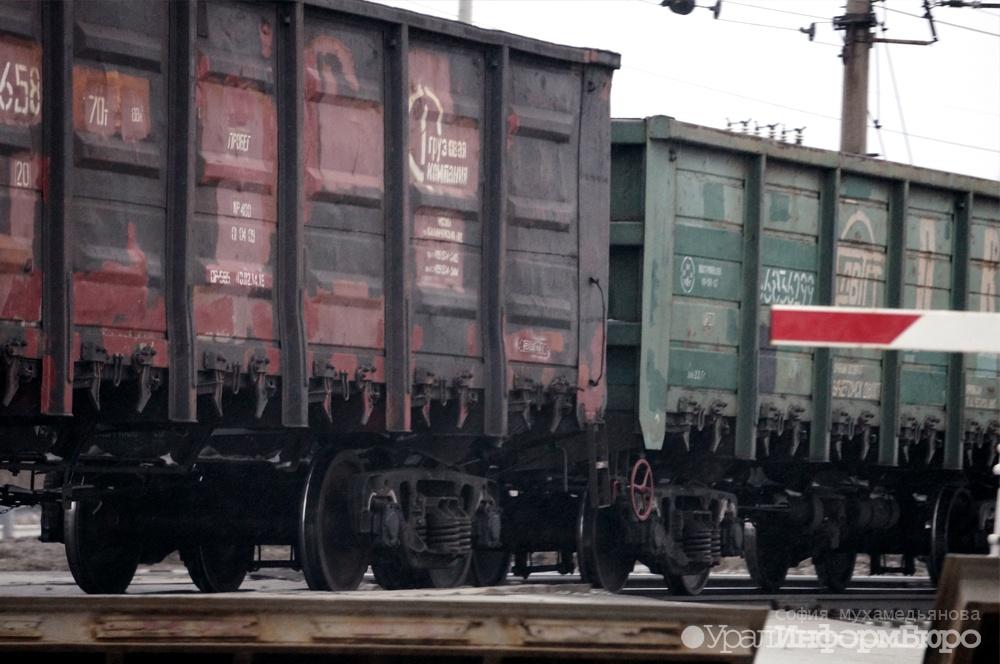 Поезда вЧелябинской области сбили насмерть двух человек
