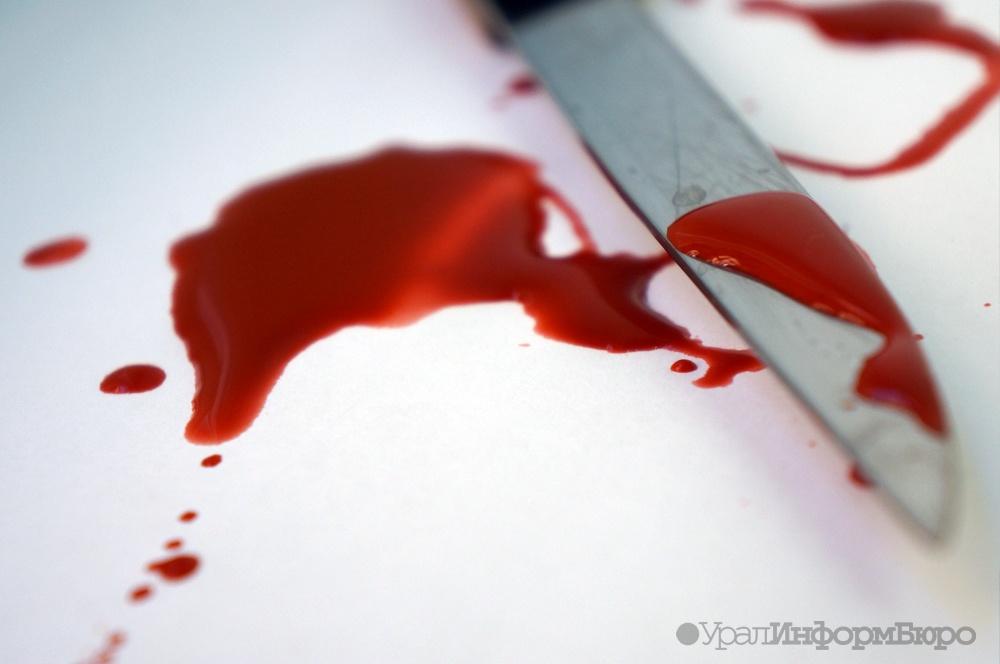 Ранили ножом увхода назавод