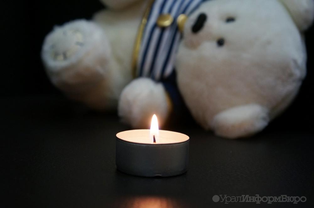 СКпроверит смерть малыша вчелябинской клинике